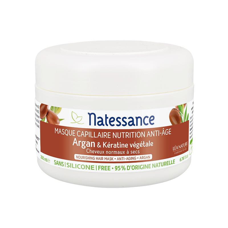 soin capillaire nutritif naturel : masque capillaire nutrition argan